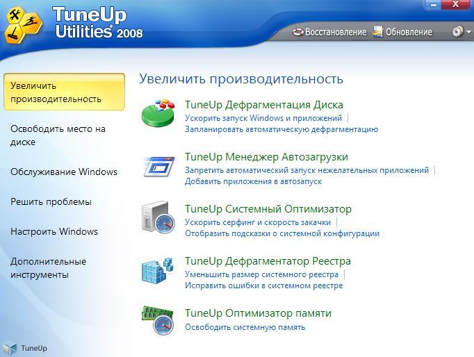 Русификатор для opencube navstudio v7 4. Скачать торрент FL Studio 10.0.9 R